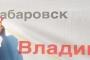 Habarovsk-15